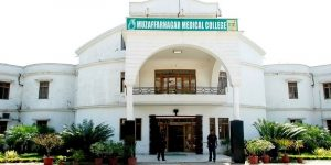 Muzaffarnagar Medical College UP