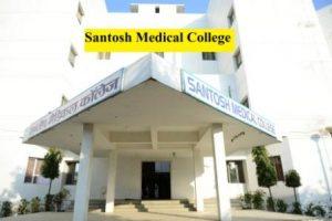 Santosh Medical College in UP