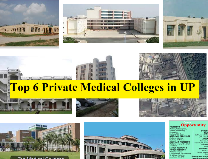 Top 6 Private Medical College in UP