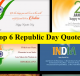 top 6 republic day quotes 2018