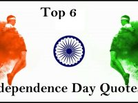 top independence day quotes