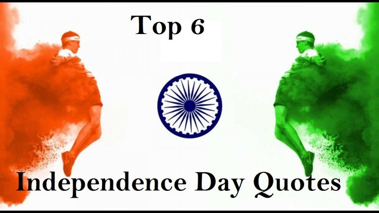 Top 6 Independence Day 2021 Quotes To Bring Out The Inner Patriot
